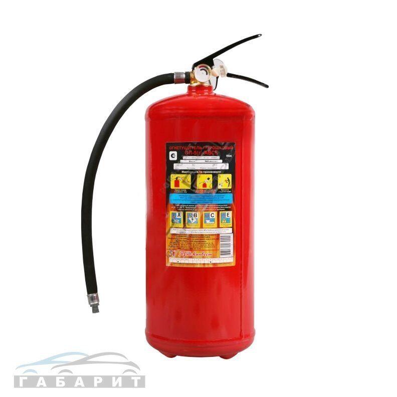 купить огнетушитель оп 5 хабаровск