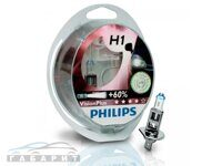 Автолампа H1 PHILIPS 12-55W +60%  VISION PLUS ЕВРОБОКС