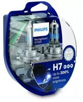 Автолампа H7 PHILIPS 12-55 Racing Vision +200% 2шт.