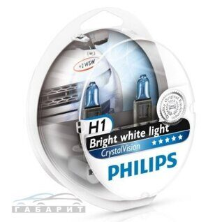 Автолампа H1 PHILIPS 12-55 WHITE VISION  2шт BOX